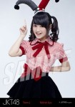 nabilah - Photopack Namida Surprise
