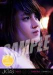 nabilah (versi 1) -  Photopack Concert Edition 2013