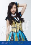 naomi - Photopack Koisuru Fortune Cookie