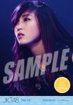 naomi (versi 1) - Photopack Concert Edition 2013