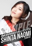 naomi (versi 2) - Photopack Sousenkyo 2014