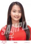 natalia - Photopack Red T-shirt