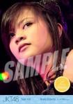 noella (versi 2) - Photopack Concert Edition 2013