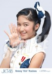 ochi (versi 2) - Photopack Ponytail to Shushu