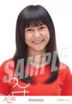 putri kariina - Photopack Red T-shirt