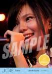 rachel - Photopack Concert Edition 2013