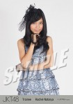 rachel - Photopack Gorgeous Silver