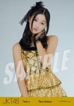rena - Photopack Gorgeous Gold