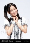 rena - Photopack Oogoe Diamond