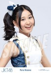 rena  - Photopack Ponytail to Shushu