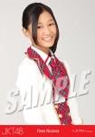 rena nozawa - Photopack Red