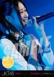 rena (versi 1) -  Photopack Concert Edition 2013