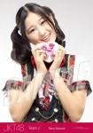 rena (versi 1) - Photopack Valentine