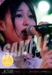 rena (versi 2) -  Photopack Concert Edition 2013