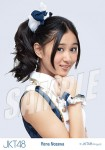 rena (versi 2) - Photopack Ponytail to Shushu