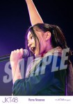 rena (versi 3) - Photopack Pajama Drive (Live)
