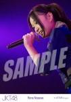 rena (versi 4) - Photopack Pajama Drive (Live)