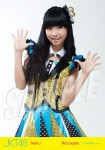 rica - Photopack Koisuru Fortune Cookie