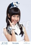 rica  - Photopack Ponytail to Shushu