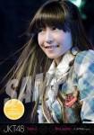 rica (versi 1) -  Photopack Concert Edition 2013