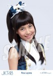 rica (versi 2) - Photopack Ponytail to Shushu
