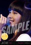 rica (versi 3) -  Photopack Concert Edition 2013