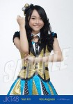 rona - Photopack Koisuru Fortune Cookie