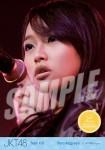 rona (versi 2) - Photopack Concert Edition 2013