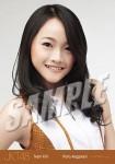 rona (versi 2) - Photopack Yuuhi wo Miteiruka