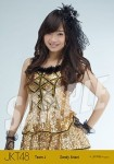 sendy - Photopack Gorgeous Gold