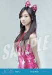 sendy - Photopack Nagai Hikari