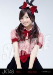 sendy - Photopack Namida Surprise