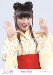 sendy  - Photopack Yukata 2012