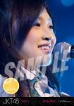 sendy (versi 2) -  Photopack Concert Edition 2013