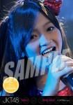 sendy (versi 3) -  Photopack Concert Edition 2013
