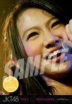 shania (versi 1) -  Photopack Concert Edition 2013