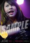 shania (versi 3) -  Photopack Concert Edition 2013