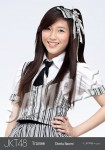shinta - Photopack Inochi no Tsukaimichi