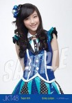 sinka - Photopack Koisuru Fortune Cookie