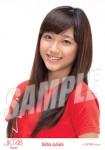 sinka juliani - Photopack Red T-shirt