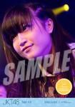 sinka (versi 1) - Photopack Concert Edition 2013