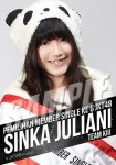 sinka (versi 2) - Photopack Sousenkyo 2014