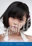 sisil - Photopack Manatsu no Sounds Good!