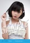 sisil (versi 2) - Photopack Manatsu no Sounds Good!