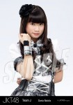 sonia - Photopack Oogoe Diamond