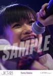 sonia  - Photopack Pajama Drive (Live)