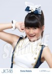 sonia  - Photopack Ponytail to Shushu
