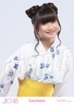 sonia  - Photopack Yukata 2012