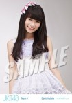 sonia (versi 1) - Photopack Manatsu no Sounds Good!