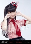 sonia (versi 2) - Photopack Namida Surprise